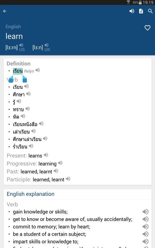 Free [epub] new model english thai dictionary books popular.