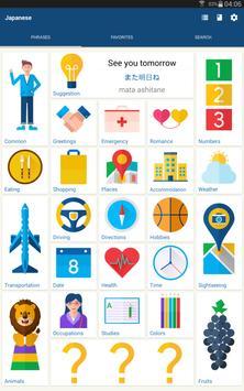 Learn Japanese Phrases | Japanese Translator apk screenshot