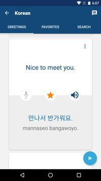 学韩文 - 常用韩语会话短句及生字 | 韩文翻译器 apk 截图