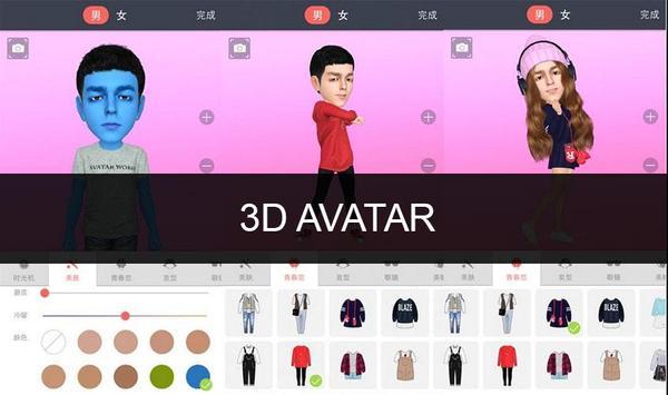 Avatar creator screenshot 1