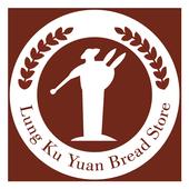龍谷園麵包坊 icon