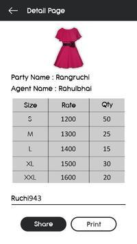 Rangruchi screenshot 5