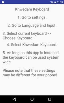 Khwedam Keyboard screenshot 2