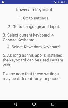 Khwedam Keyboard screenshot 4