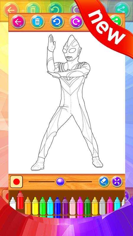 Coloring Game Of Ultraman Cosmos New For Android Apk Download
