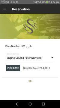 Smart Service screenshot 4