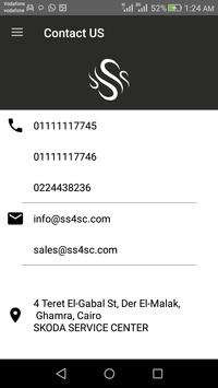 Smart Service screenshot 6