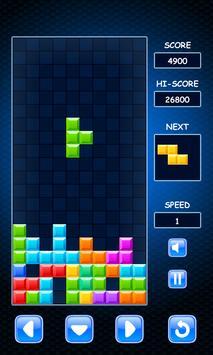 Brick Puzzle screenshot 5