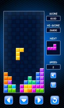 Brick Puzzle screenshot 1