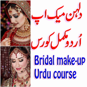 Bridal Make Up Tips icon