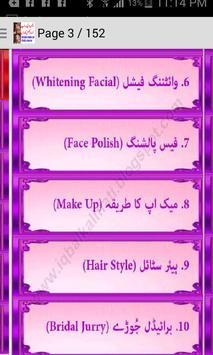 Bridal Make Up Tips apk screenshot