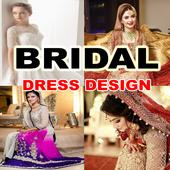 Bridal Wedding Dresses Design icon