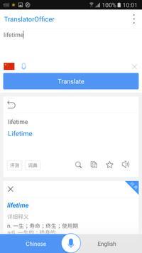 ChineseTranslator apk screenshot
