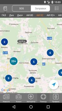 PNCentr apk screenshot