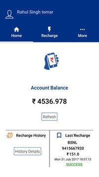Bright India Wallet screenshot 1