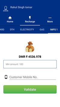 Bright India Wallet screenshot 3