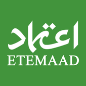 Etemaad Daily icon