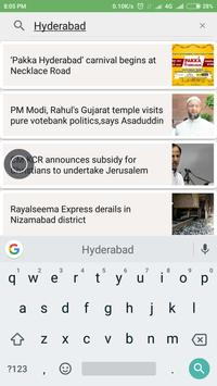 Etemaad Daily apk screenshot