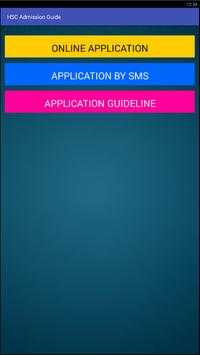 HSC Admission Guide poster