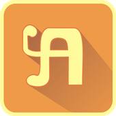 Aksara game icon