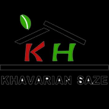 Khavarian Saze poster