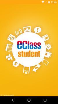 eClass Student App 海报