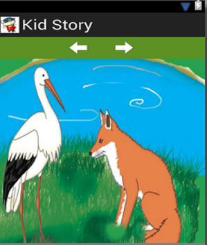 Kid Story apk screenshot