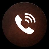 Call Recorder Automatic 2018 icon