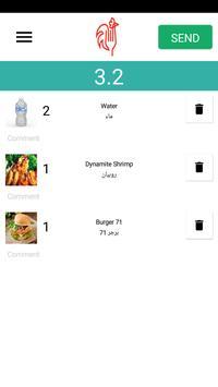 البسيط لإدارة المطاعم و المقاهي screenshot 3
