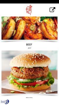 البسيط لإدارة المطاعم و المقاهي poster