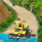 Quad Bike Driving Game 2018 : Moto GP Driving 3D icon