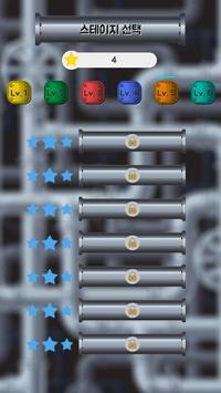 드레인 screenshot 2