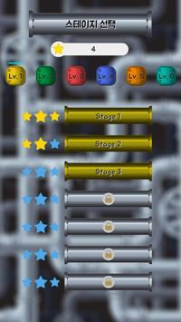 드레인 - 파이프 퍼즐 apk screenshot