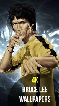 Bruce Lee Wallpapers HD 4K screenshot 1