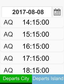 QCYC Tender Schedule screenshot 1