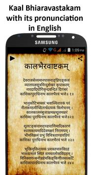 Kaal Bhairvastakam with Audio apk screenshot