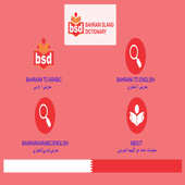 BAHRAINI SLANG DICTIONARY icon