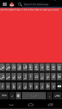 BAHRAINI SLANG DICTIONARY apk screenshot