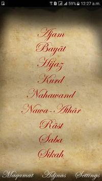 Maqamat Al-Arabiya poster