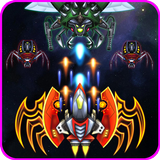 Space shooter: Alien attack
