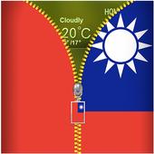 Taiwan Flag Zipper Lockscreen icon