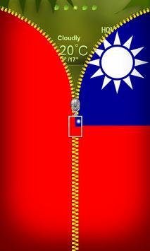 Taiwan Flag Zipper Lockscreen poster