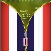 Thailand Flag Zipper Locker icon