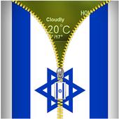 Israel Flag Zipper Lockscreen icon