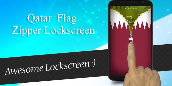 Qatar Flag Zipper Lockscreen screenshot 1