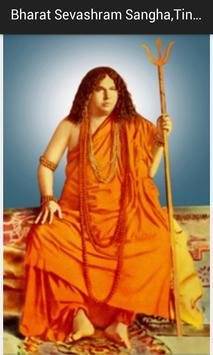 BharatSevashramSangha,Tinsukia screenshot 4