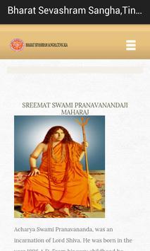 BharatSevashramSangha,Tinsukia screenshot 1