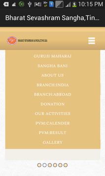 BharatSevashramSangha,Tinsukia screenshot 2