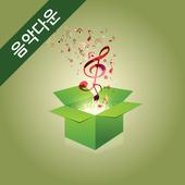 뮤직박스 icon