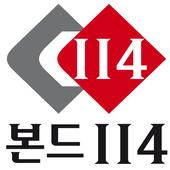 본드114 icon